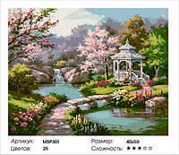 """Набор для рисования Картина по номерам 40х50 """"Беседка"""" (на подрамнике) МSP301"""