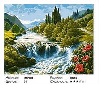 "Набор для рисования Картина по номерам 40х50 ""Водопад""(на подрамнике) МSP304"