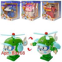 Трансформер 83168  RP,  робот+машинка,  11см,  4 вида,  в кор-ке,  10-14, 5-10см
