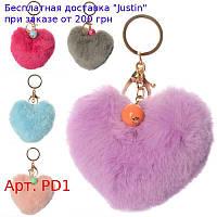 Брелок PD1  помпон,  сердце,  мех,  микс цветов,  в кульке,  9-10-4см