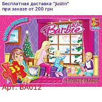 """BA012 Пазли ТМ """"G-Toys"""" із серії """"Barbie"""",  35 елементів"""