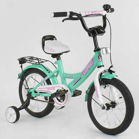 """Велосипед 14"""" дюймів 2-х колісний """"CORSO"""" CL-14 D 0211 (1)БІРЮЗОВИЙ, ручного гальма, дзвіночок,сидіння з ручкою, доп. колеса,ЗІБРАНИЙ НА 75% в коробці, фото 2"""