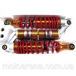 Амортизатори з підкачкою DELTA,ALPHA,ACTIVЕ (довжина 340 мм),комплект