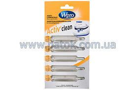 Средство для удаления накипи в паровых утюгах Whirlpool WPRO 480181700063