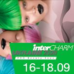 Новости Выставка Интершарм-2020
