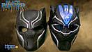 Маска Avengers Black Panther Hero Vibranium Power Feature Mask, фото 3
