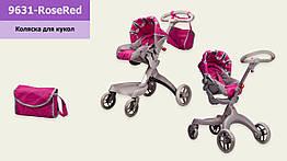 Коляска для ляльок Melogo 9631 Rose Red ручка регулюється, 2 положення, сумка, мелого лялькова