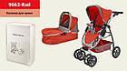 Коляска-трансформер детская для кукол Melogo 9662-Red красная с коричневым, фото 2