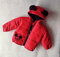 Демисезонная детская куртка 92 рост Красная (68,74,80,86,92,98) Моя мышка