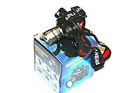 Налобный фонарь Police ZB-5958