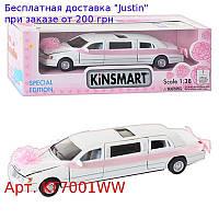 Машинка KT 7001 WW  металл,  инер-я,  17см,  1:38,  рез.колеса,  отк.двери,  в кор-ке,  23-7, 5-7, 5см