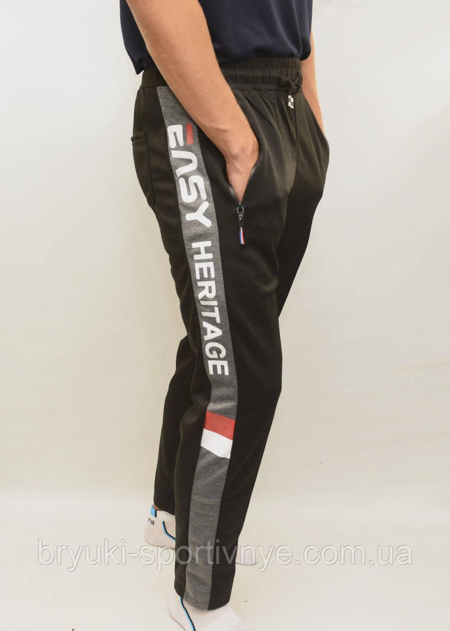 Штаны спортивные мужские трикотажные прямые книзу Брюки мужские Ao Longcom с молниями на карманах