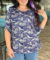 Женская Туника из ангоры принт Батал, фото 1