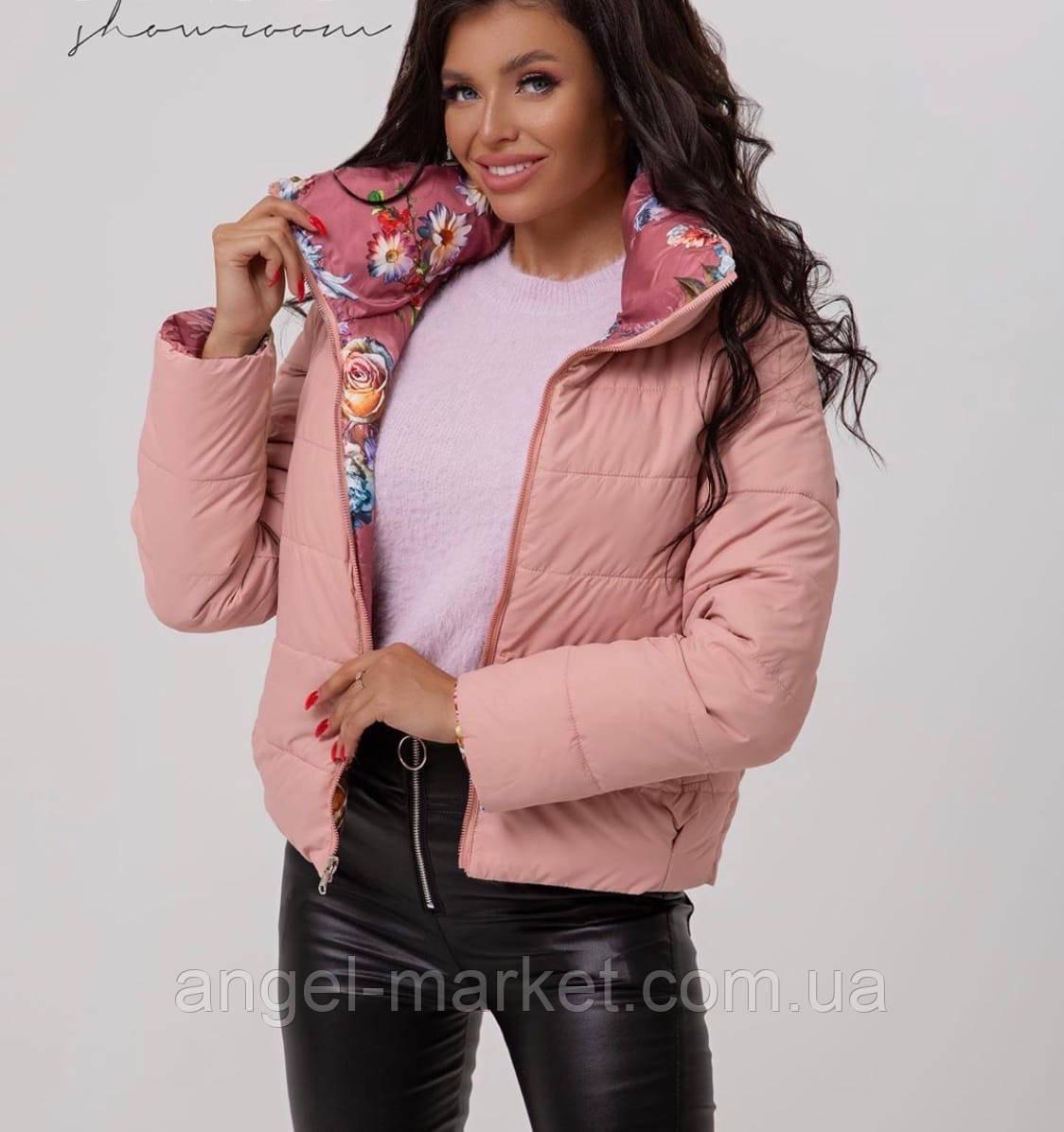 Осенняя  женская  куртка двусторонняя .Новинка 2020