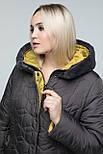 Куртка ТМ ALL POSA Мадрид серый, подкладка - желтый 50 (1387-1), фото 4