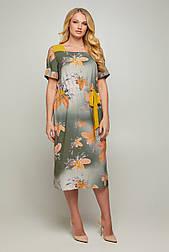 Платье ТМ ALL POSA Лидия желтый 50 (100046)