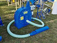 Измельчитель зерна RST 15квт (1400кг/год) Зернодробилка