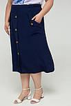 Юбка ТМ ALL POSA Паулина синий 50 (100187), фото 3