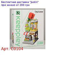 Конструктор C0104  магазин,  329дет,  в кор-ке,  17-20-5см