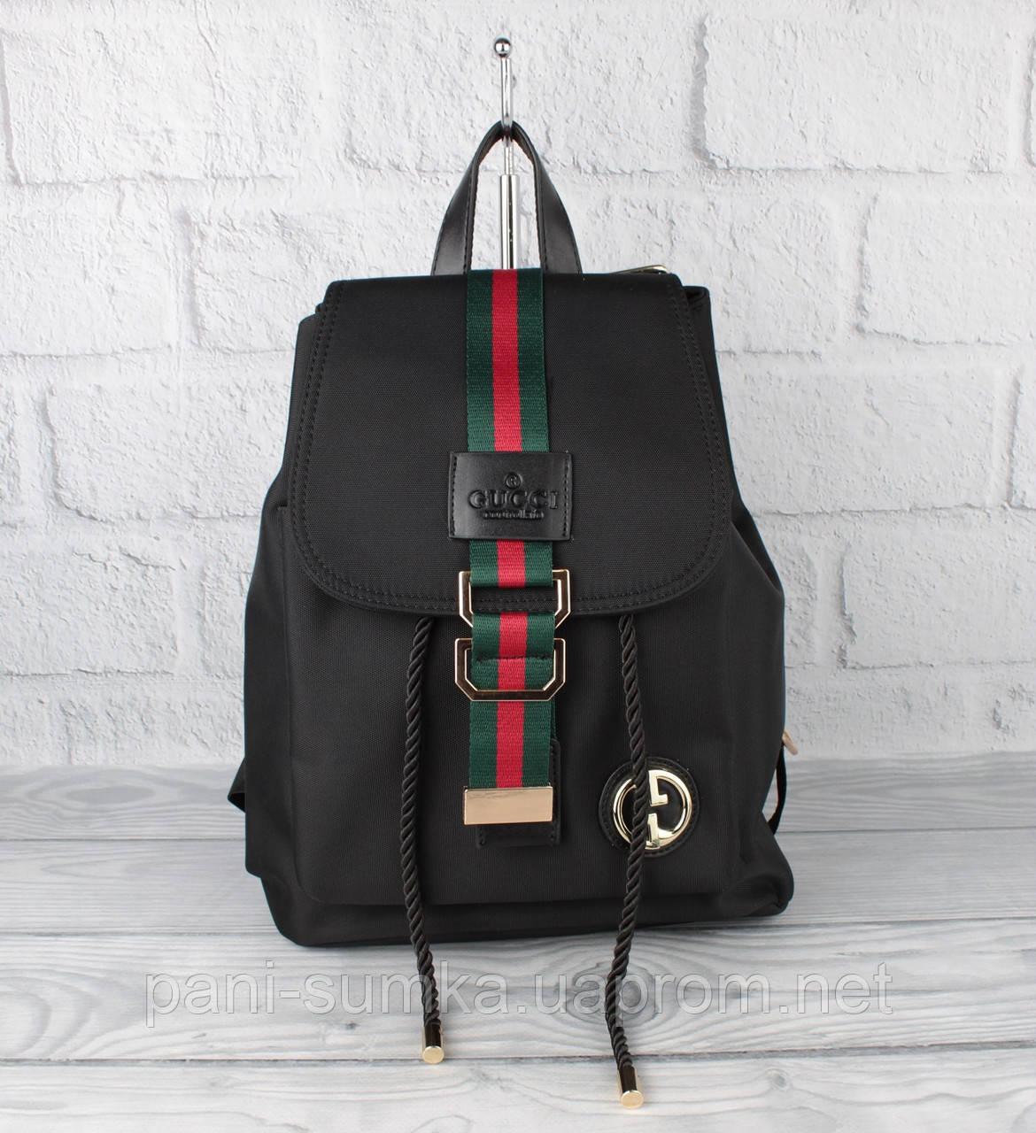 Стильный городской рюкзак Gucci 9808 черный