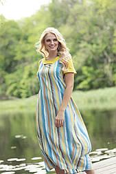 Платье ТМ ALL POSA Лия желтый 50 (4913-9) 52