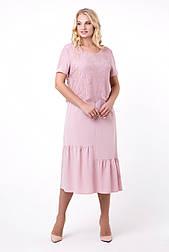 Платье ТМ ALL POSA Долорес пудра 50 (1351-1) 52