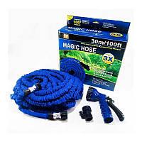 Садовый шланг для полива XHOSE 7,5м + распылитель в подарок, фото 1