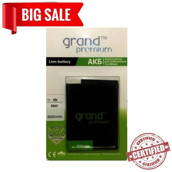 Акумулятор Grand Premium BM45 для Xiaomi Redmi Note 2 (3020mAh)