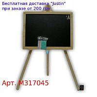 Доска для рисования на 3- ноге большая 70 *45см односторонняя М317045 ТМ Дерево