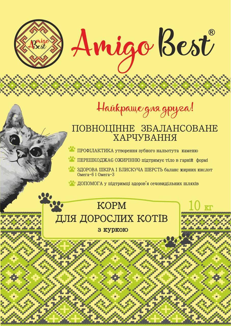 Сухой корм  тм  AmigoBest  для котов со вкусом курицы 5 кг.