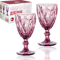 Набор цветных бокалов для вина Грани Бордо 260мл 6шт