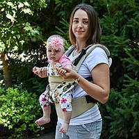 Эрго-рюкзак Малышастик Світ навколо 4в1 бежевый Лисята