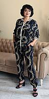 Брючный  шелковый женский повседневный костюм с бомбером и брюками 50-52,54-56