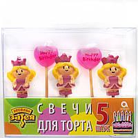 Свечи для торта Веселая Затея Принцесса на пиках 5 шт