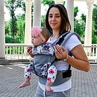 Эрго рюкзак Малышастик Світ навколо 4в1 серый Париж