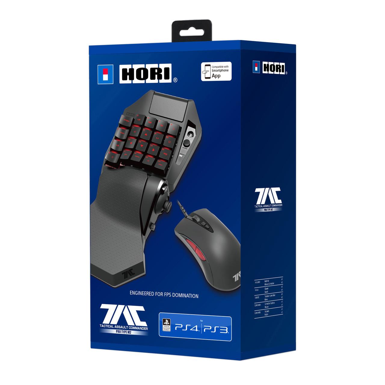 Комплект HORI Tactical Assault Commander Pro TAC Pro M2 для Playstation 4
