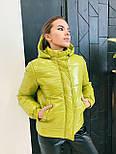 Женская демисезонная куртка с капюшоном лак, фото 6