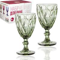 Набор цветных бокалов для вина Грани Изумруд 260мл 6шт