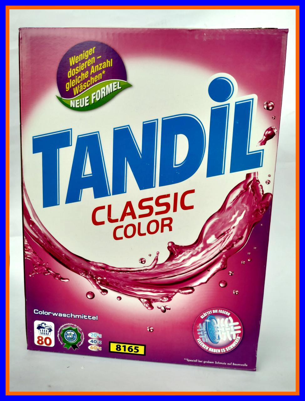 Порошок стиральный для цветного Tandil Color 6 kg/80 стирок