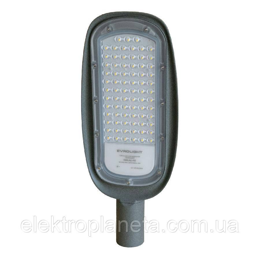 Светильник светодиодный консольный EVROLIGHT 50Вт 5000К MALAG-50 M 6000Лм IP65