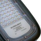 Светильник светодиодный консольный EVROLIGHT 50Вт 5000К MALAG-50 M 6000Лм IP65, фото 4