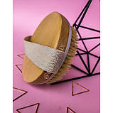 Щетка массажная круглая для тела с натуральной щетиной и массажерами, фото 2