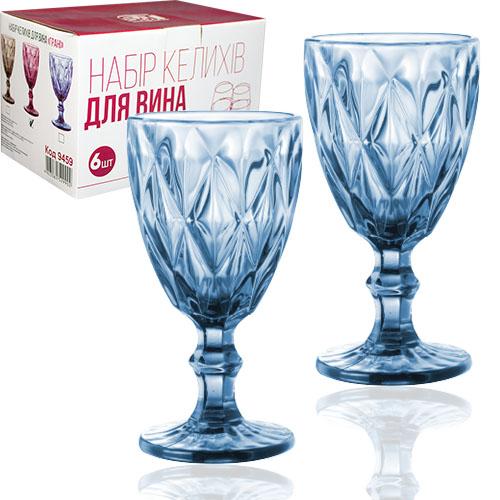 Набор цветных бокалов для вина Грани Кобальт 260мл 6шт