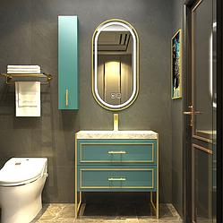 Комплект мебели для ванной Omigo House RD-9515