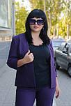 Жіночий діловий костюм з жакета та штанів фіолетовий, фото 2