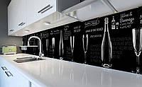 Виниловый кухонный фартук Стеклянные бокалы (наклейка ПВХ пленка скинали) надписи мелом Абстракция Черный