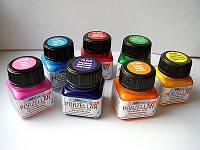 Краски для росписи фарфора на водной основе (обжиг), Kreul 20 мл