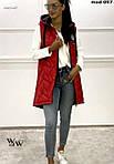 """Жіночий жилет """"Беверлі"""" від Стильномодно, фото 9"""