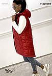"""Жіночий жилет """"Беверлі"""" від Стильномодно, фото 2"""