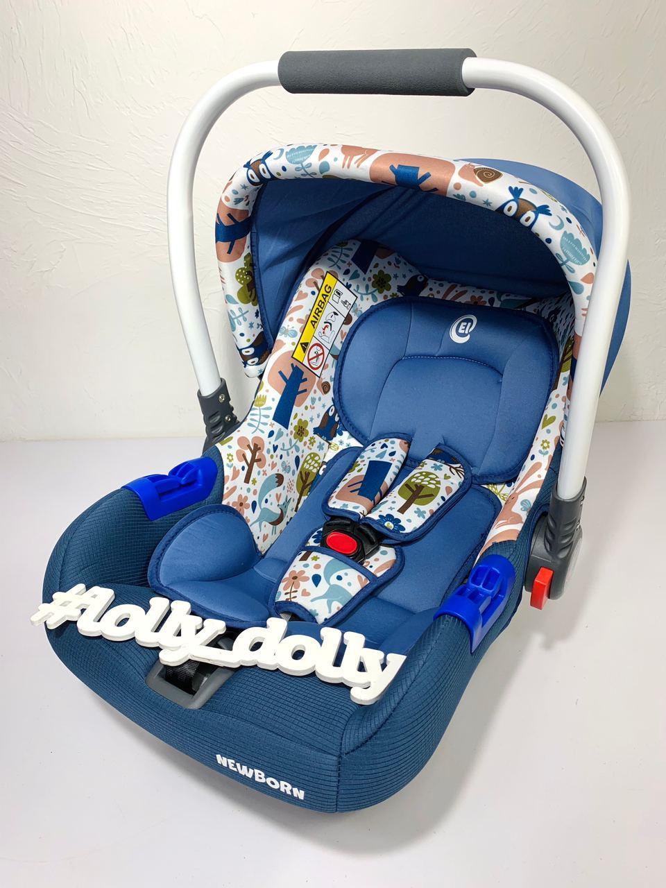 Автокрісло бебикокон ME 1009-1 Newborn від 0 до 13 кг, Блакитний